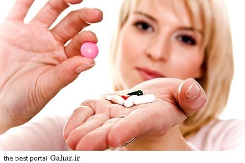 داروهایی برای درمان اختلالات جنسی, جدید 99 -گهر