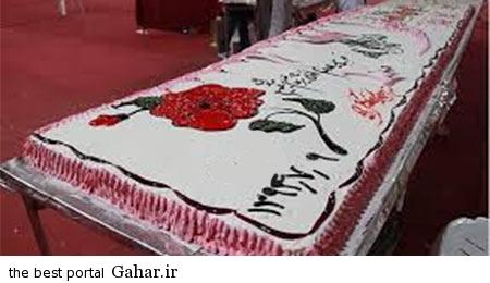 تهیه و پخت بزرگترین کیک زعفرانی جهان در قاین, جدید 99 -گهر