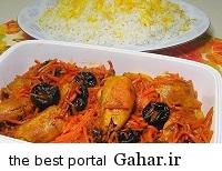 آموزش پخت و تهیه خورش هویج تبریزی, جدید 1400 -گهر