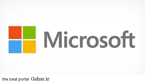 آمادگی مایکروسافت برای ورود رسمی به ایران, جدید 99 -گهر
