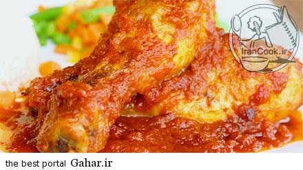 طرز تهیه و آموزش پخت مرغ ربی, جدید 1400 -گهر