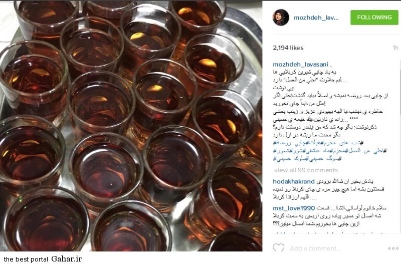 مژده لواسانی : از چایی بعد روضه نباید گذشت / عکس, جدید 1400 -گهر