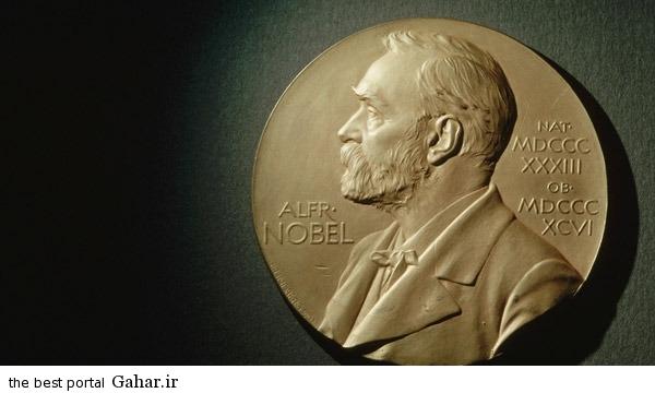 برنده جایزه صلح نوبل سال ۲۰۱۵ مشخص شد, جدید 99 -گهر