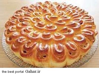 دستور تهیه پیتزا شیرینی, جدید 1400 -گهر