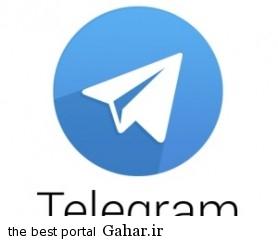 telegram دلیل اختلال در تلگرام در ایران و رفع آن