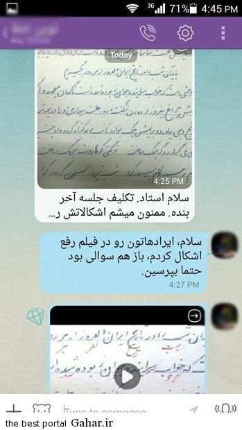 معرفی راه هایی آسان برای کسب درآمد از تلگرام, جدید 1400 -گهر