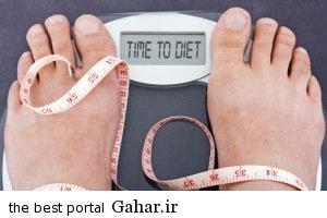 باورهای اشتباهی که مانع کاهش وزن می شوند, جدید 1400 -گهر