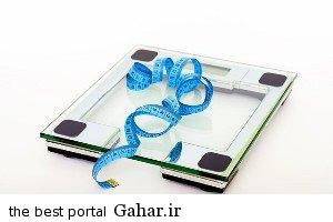 کاهش وزن و لاغری با طب سنتی, جدید 1400 -گهر