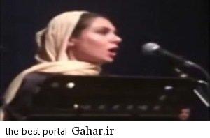 آوازخوانی زن در اپرای عاشورا در ارکستر سمفونیک تهران, جدید 1400 -گهر