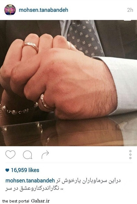 naghi محسن تنابنده خبر ازدواجش را اعلام كرد