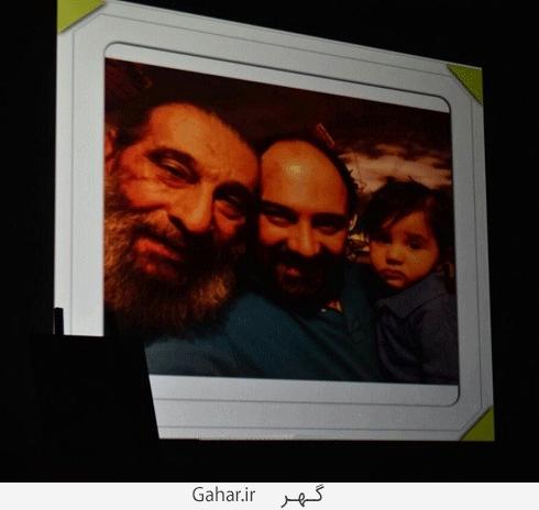 arjmand4 عکس های بازیگران و خانواده ارجمند در سالگرد انوشیروان ارجمند