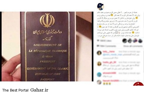 امیر تتلو : با اینکه عاشق ایران هستم ولى میرم, جدید 1400 -گهر