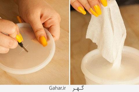 آموزش تصویری ساخت دستمال پاک کننده آرایش در خانه, جدید 1400 -گهر