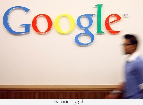 سوالات استخدامی گوگل که عجیب و جالب هستند!, جدید 1400 -گهر