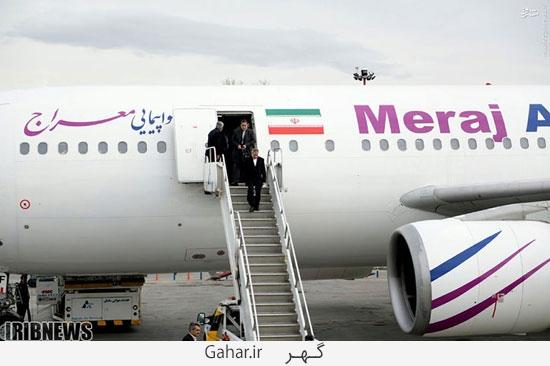 safir iran 1 عکس ; بازگشت سفیر ایران در عربستان بهمراه خانواده اش