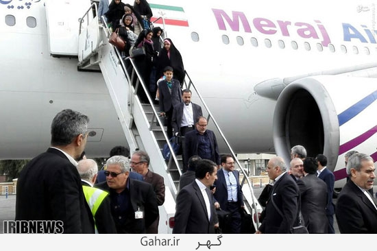 safir iran 3 عکس ; بازگشت سفیر ایران در عربستان بهمراه خانواده اش