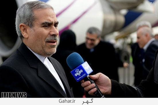 safir iran 4 عکس ; بازگشت سفیر ایران در عربستان بهمراه خانواده اش