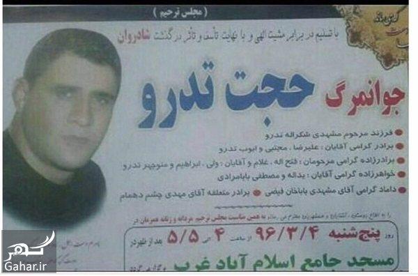 کشتی گیر جوان و معروف سابق ایران اعدام شد ؛ عکس, جدید 1400 -گهر
