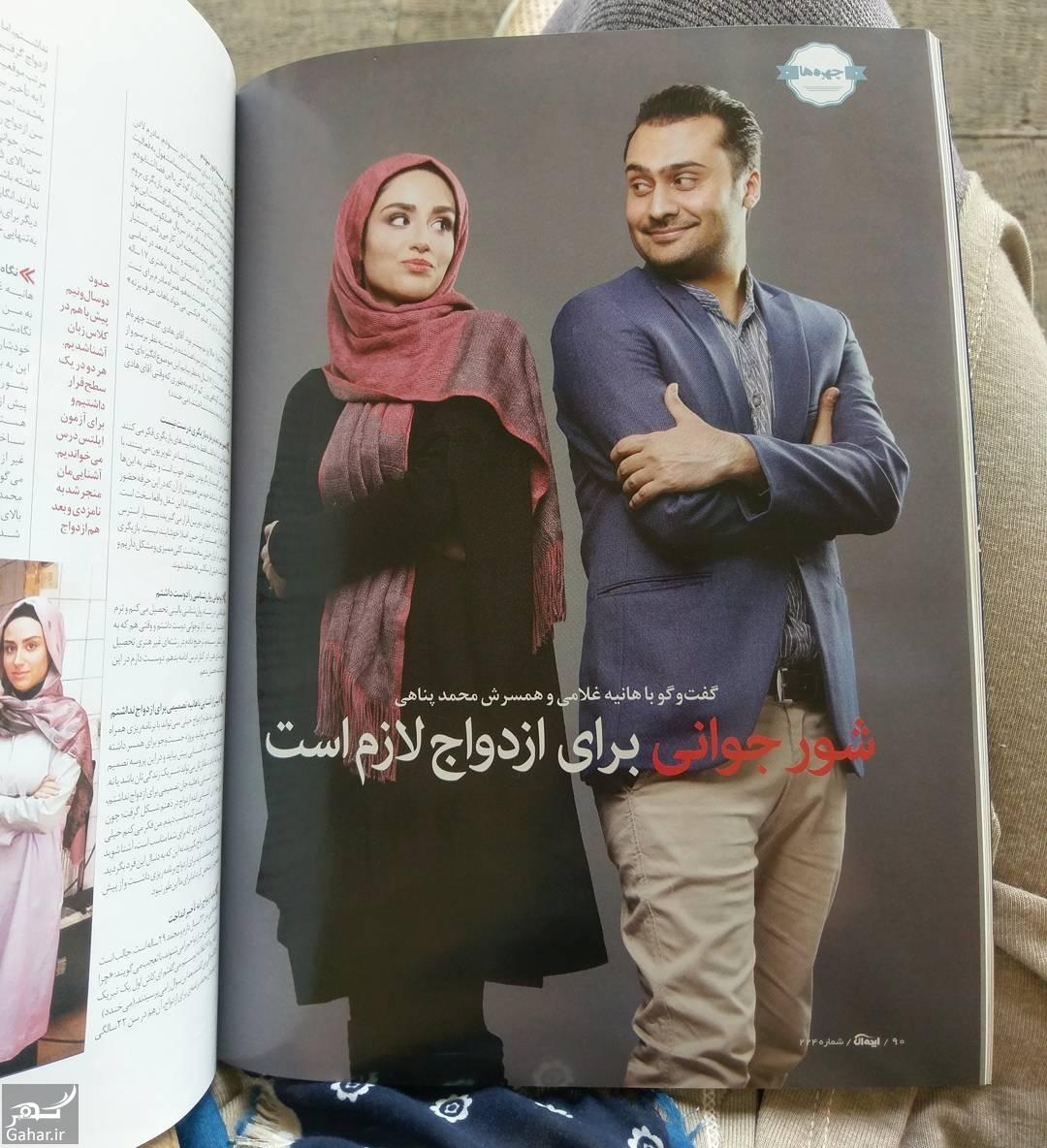 666051 Gahar ir عکس های جذاب هانیه غلامی و همسرش در مجله «ایده آل»