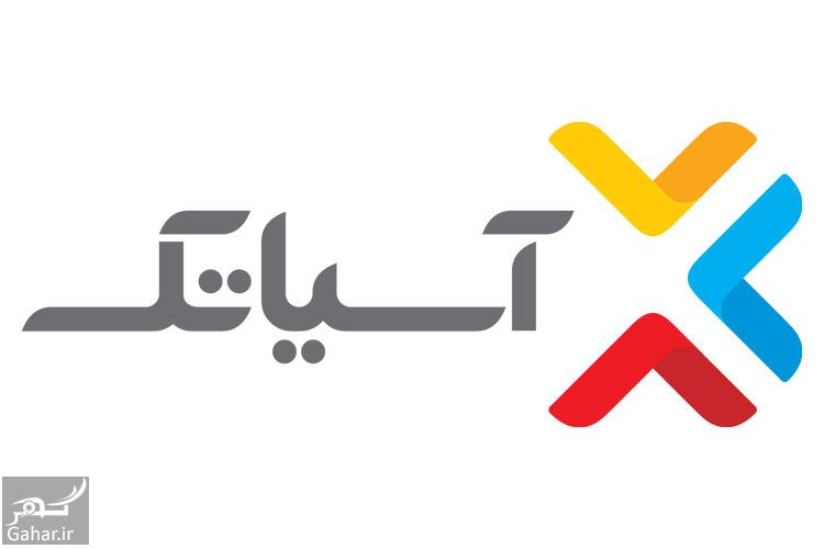 649340 Gahar ir قیمت و تعرفه اینترنت غیر حجمی شرکتهای آسیاتک ، پارس آنلاین و مخابرات اعلام شد