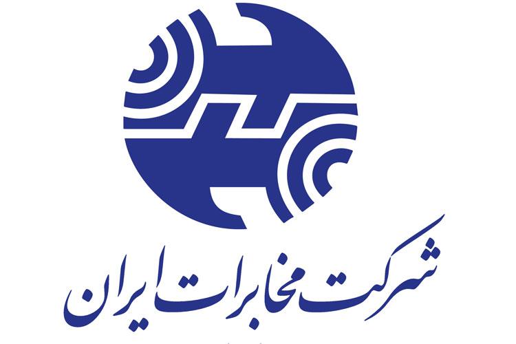 765876 Gahar ir قیمت و تعرفه اینترنت غیر حجمی شرکتهای آسیاتک ، پارس آنلاین و مخابرات اعلام شد