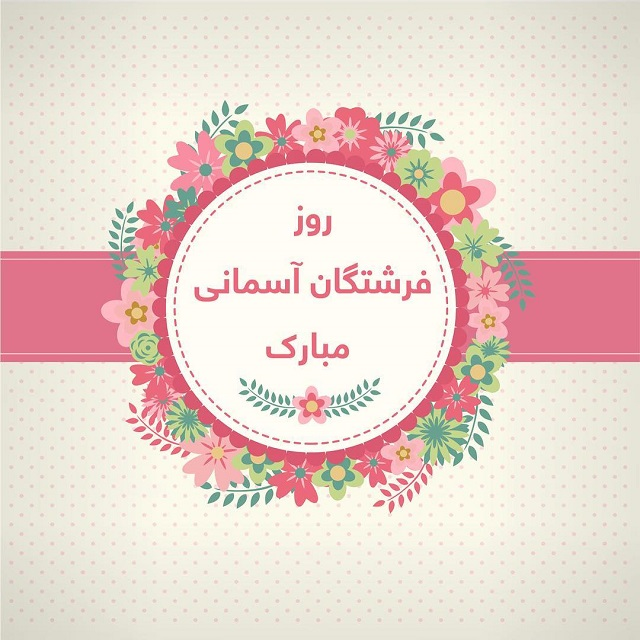 عکس پروفایل تبریک روز مادر ، پروفایل روز زن جدید / ۵۰ عکس, جدید 99 -گهر