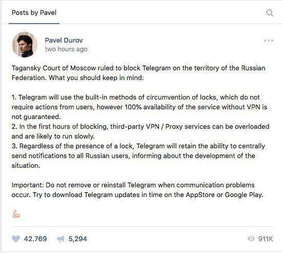 فیلتر شکن داخلی تلگرام فیلترینگ را دور می زند؟, جدید 1400 -گهر