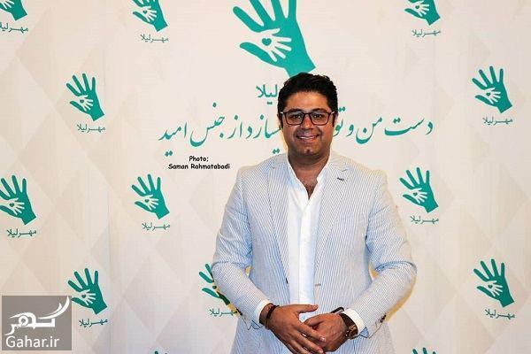 099723 Gahar ir حضور هنرمندان و بازیگران در مراسم خیریه مهر لیلا رمضان 97