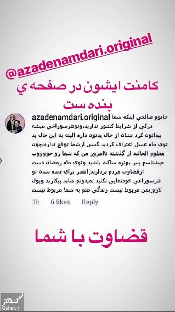 229228 Gahar ir دعوای پرستو صالحی و آزاده نامداری در اینستاگرام بخاطر رئیس جمهور