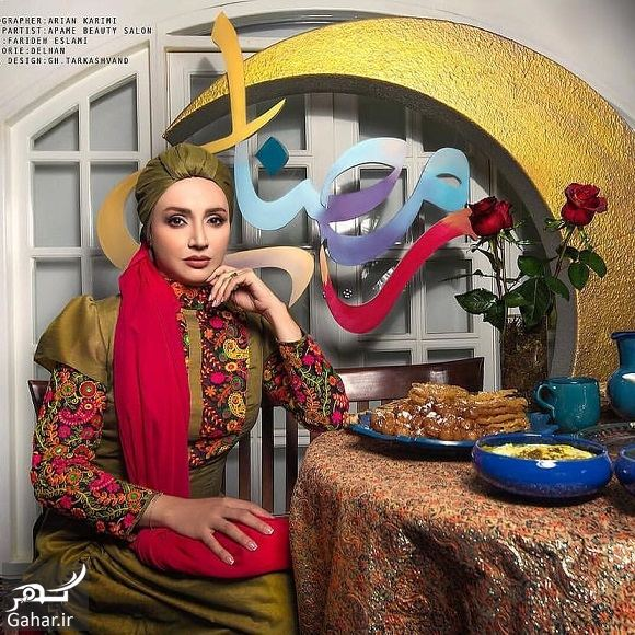 263133 Gahar ir عکس جدید شبنم قلی خانی با تم ماه رمضان