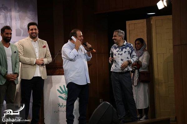 308675 Gahar ir حضور هنرمندان و بازیگران در مراسم خیریه مهر لیلا رمضان 97