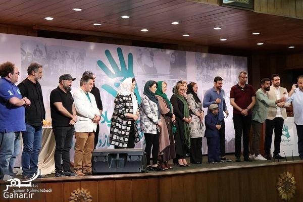 671419 Gahar ir حضور هنرمندان و بازیگران در مراسم خیریه مهر لیلا رمضان 97