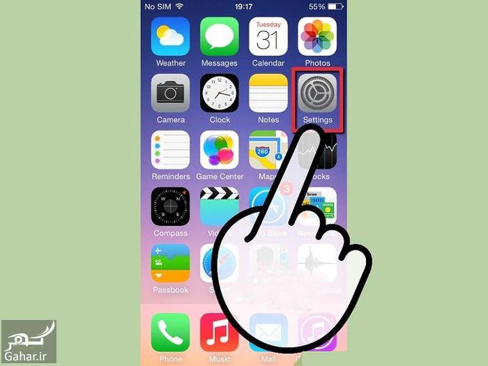 715704 Gahar ir چگونه بک اپ ایفون را برگردانیم