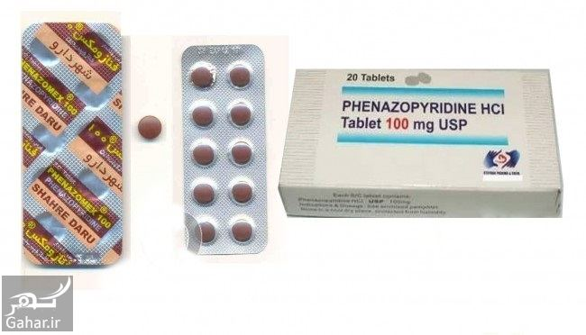 168594 Gahar ir قرص فنازومکس + موارد مصرف و عوارض فنازومکس