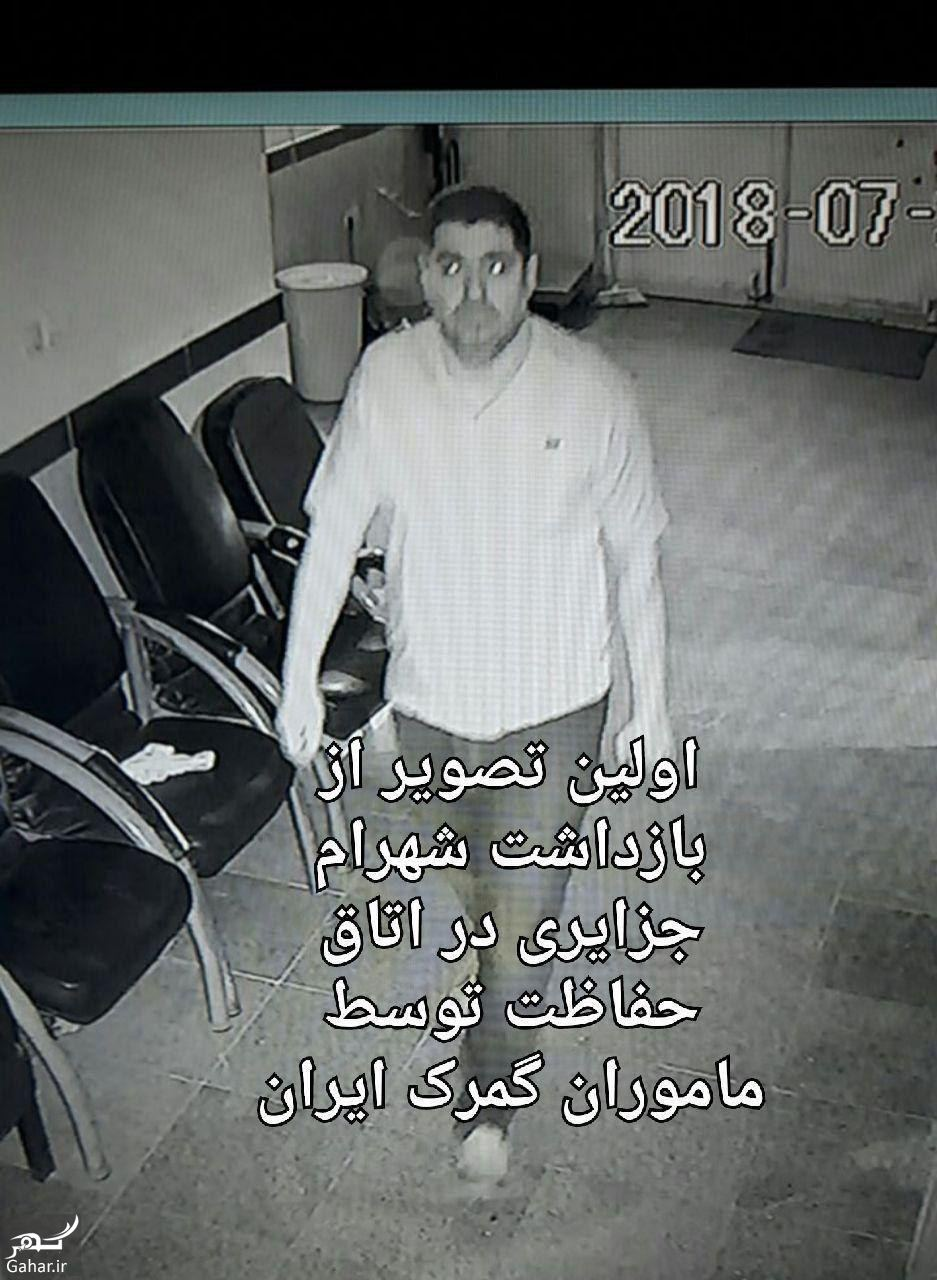 دستگیری شهرام جزایری در مرز ترکیه / عکس, جدید 1400 -گهر
