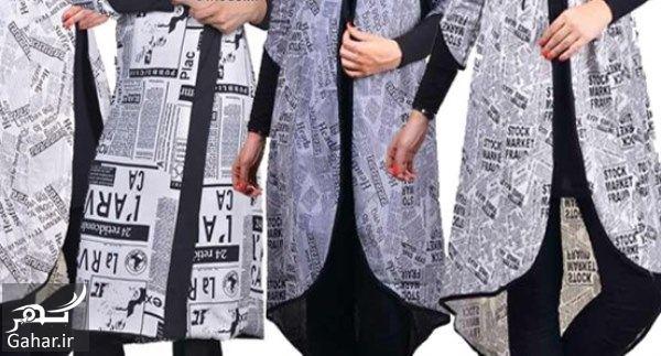 جولان مانتوهای جلوباز در بازار, جدید 1400 -گهر