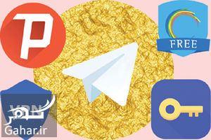 پشت پرده تلگرام طلایی و هاتگرام چیست ؟, جدید 1400 -گهر