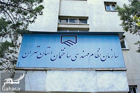 آدرس نظام مهندسی تهران, جدید 99 -گهر
