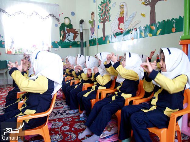 244239 Gahar ir ثبت نام مهدالرضا در مشهد مقدس
