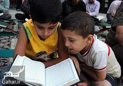 899754 Gahar ir ثبت نام مهدالرضا در مشهد مقدس