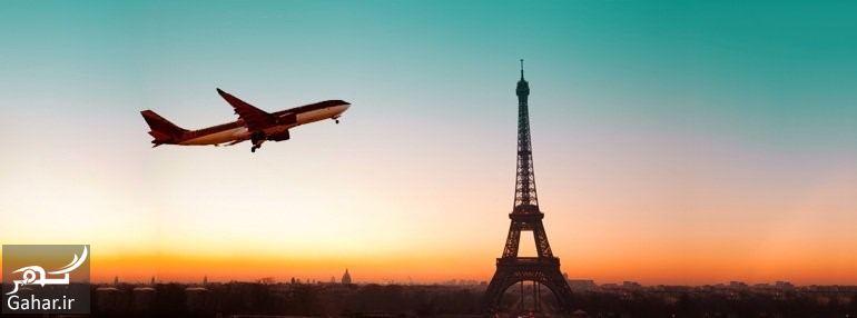 073145 Gahar ir بهترین قیمت بلیط هواپیما را از ایوار بخواهید
