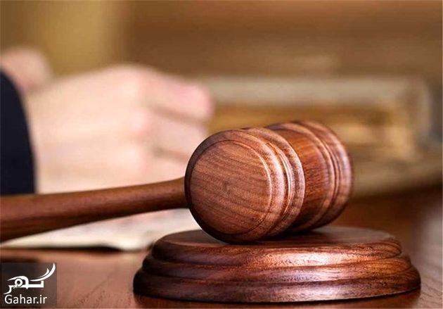 093885 Gahar ir هزینه دادرسی سال ۹۷ + تعرفه خدمات قضایی