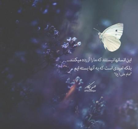 342392 Gahar ir متن های تیکه دار کوبنده و خفن و کوتاه + عکس نوشته تیکه دار