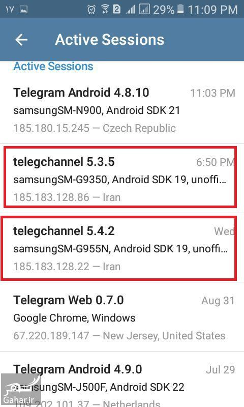 آموزش تصویری دیلیت اکانت تلگرام طلایی و هاتگرام و خروج کامل, جدید 1400 -گهر