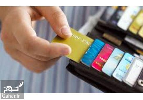 نحوه دریافت کارت خرید کالا, جدید 1400 -گهر