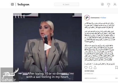 سخنرانی احساسی لیدی گاگا از تجاوز تا پوشیدن لباس مردانه, جدید 99 -گهر