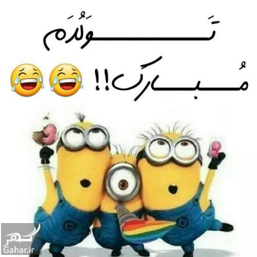 300378 Gahar ir متن تولدم مبارک کوتاه