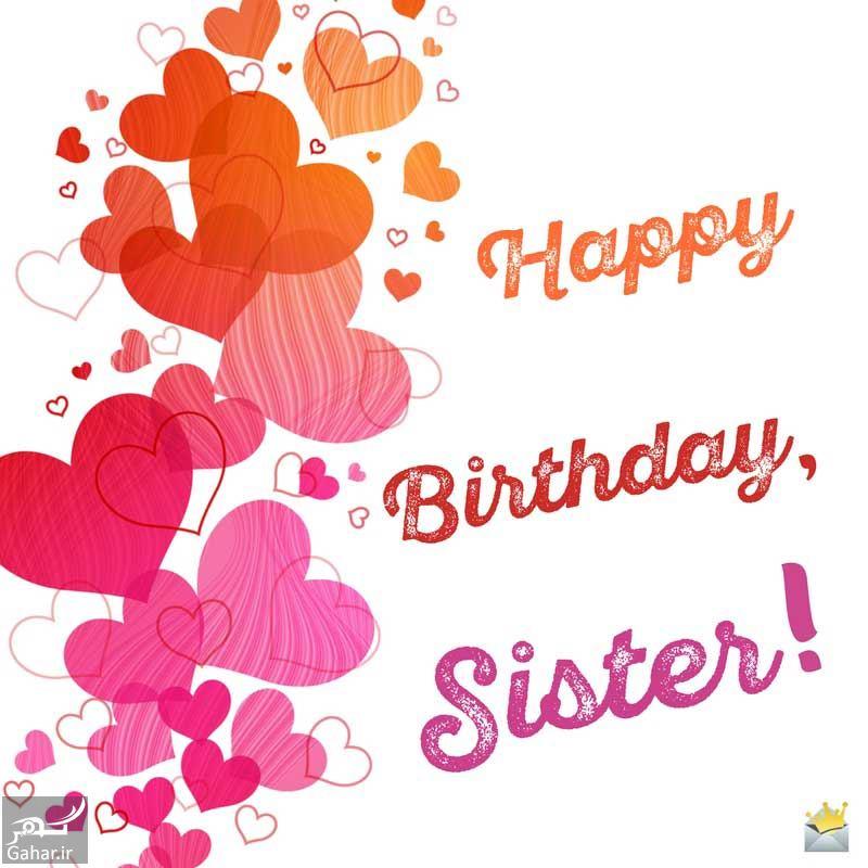 پیام تبریک تولد خواهر, جدید 1400 -گهر