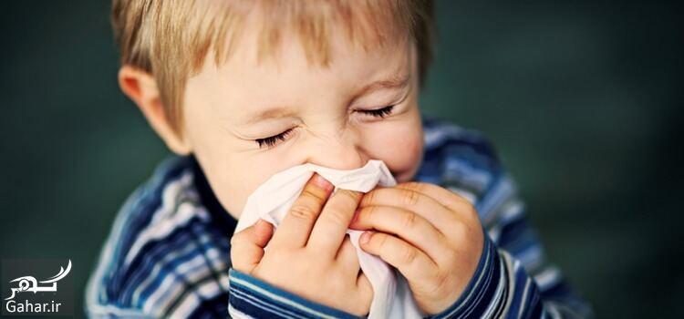 065515 Gahar ir دارو برای آبریزش بینی کودکان