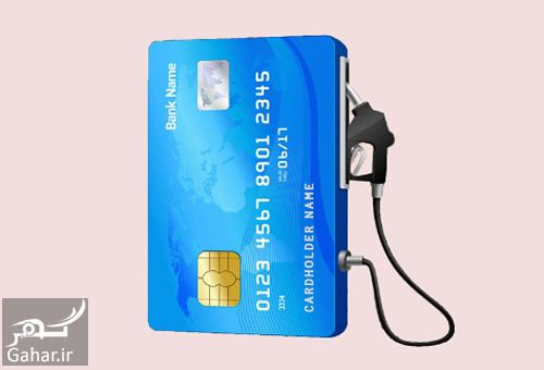125968 Gahar ir نحوه تبدیل کارت بانکی به کارت سوخت